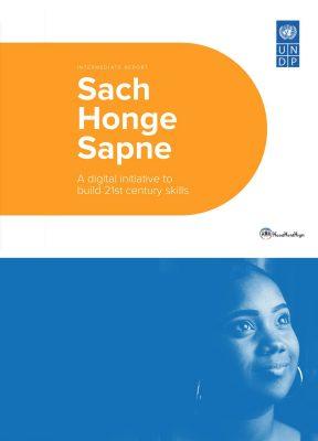 UNDP HHH Report - Sach Honge Sapne